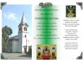 Svatohubertská mše svatá
